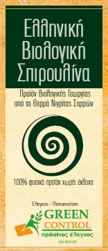 http://www.microphykos.com/wp-content/uploads/2016/10/Εικόνα3.png